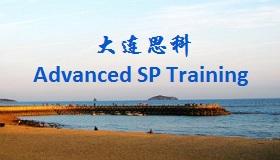 大连思科SP培训 - Week 3 - L2VPN