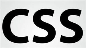 CSS的样式选择器