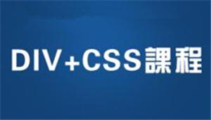页面布局有关的CSS属性