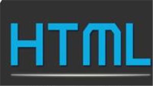 HTML教程